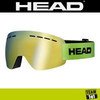 Head Unisex Skibrille Snowboard Brille Allride Solar FMR lime grün