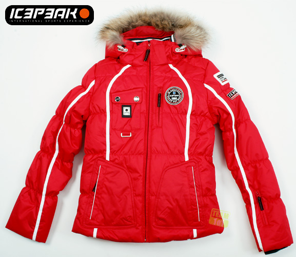 icepeak damen skijacke mercia ia winterjacke jacke snowboardjacke rot ebay. Black Bedroom Furniture Sets. Home Design Ideas